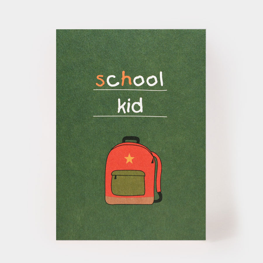 SCHOOL KID – COOL KID